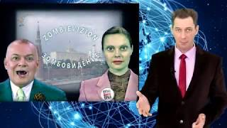 Путин против Интернета или Митинг 20.04