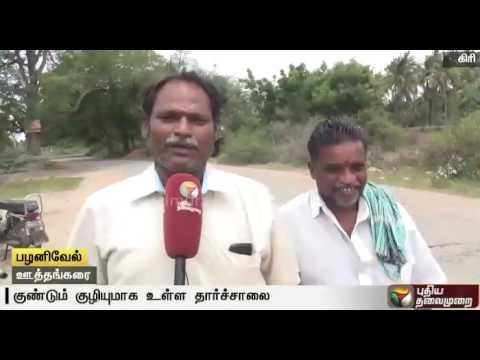 Demand-to-repair-road-filled-with-pot-holes-in-Krishnagiri