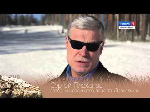 Горнолыжный курорт \Завьялиха\ - DomaVideo.Ru