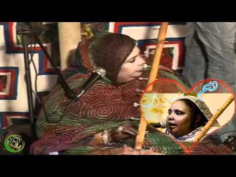 Dimi Mint Abba  yame ya Llil Mauritania mausic