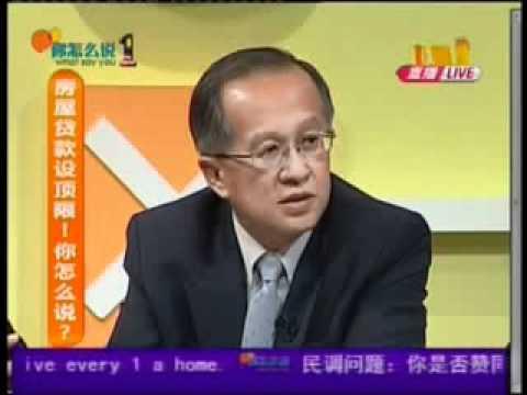 Swhengtee 郑水兴TV2《你怎么说》节目-part 3
