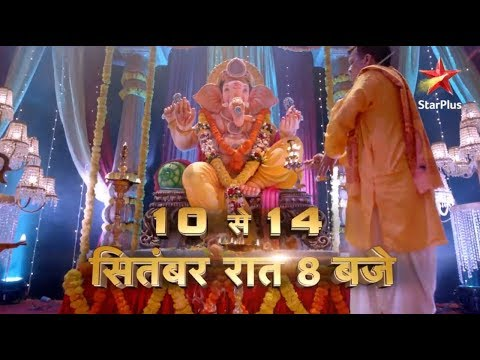 Adbhut Ganesh Utsav   10th-14th Sept