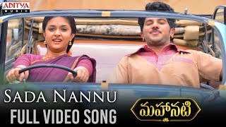 Video Sada Nannu Full Video Song | Mahanati Video Songs | Keerthy Suresh | Dulquer MP3, 3GP, MP4, WEBM, AVI, FLV Juli 2018
