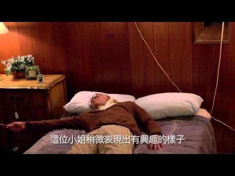 【無厘取鬧:祖孫卡好】拍賣篇:3月7日 瘋癲鉅獻 限量發行