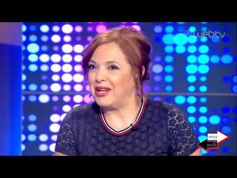 Η Ράντου μιλάει για το Κωνσταντίνου και Ελένης και τον Χάρη Ρώμα | 05/06/2020 | ΕΡΤ