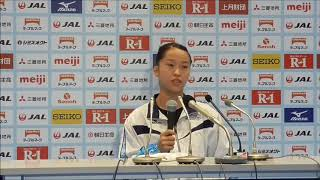 畠田瞳選手 大会前記者会見