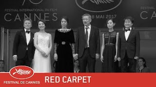 Nonton Geu Hu   Red Carpet   Ev   Cannes 2017 Film Subtitle Indonesia Streaming Movie Download