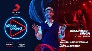 Video Hamari Adhuri Kahani - The Dance Project | Amardeep Singh | Lyrical Robotic MP3, 3GP, MP4, WEBM, AVI, FLV Desember 2018