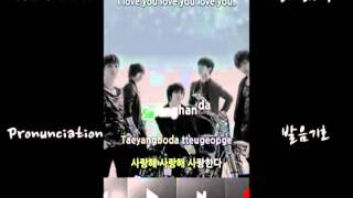 MBLAQ K-POP LEARNER YouTube video