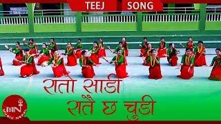 Rato Sadi Ratai Chha Chudi - Kala Subba