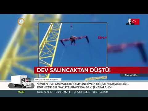 فيديو| جاءت للسياحة فلقيت حتفها بطريقة مأساوية .. نهاية مروّعة لفتاة جزائرية في تركيا!
