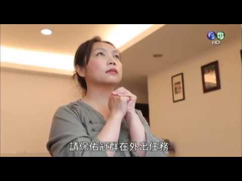 軍種微電影-動「援」
