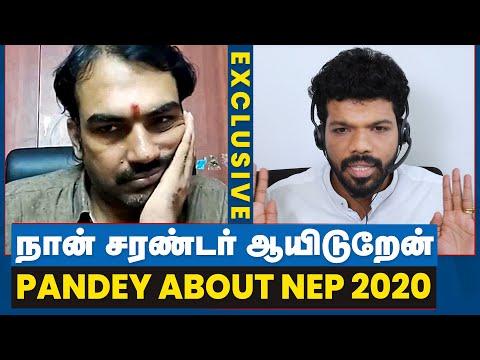 மூணு மொழி இல்ல, பத்து மொழி கூட கத்துக்கலாம்!! - Rangaraj Pandey Latest Interview | NEP 2020