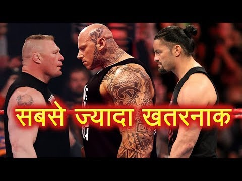 10 ऐसे WWE Wrestlers जिनसे लड़ना है बेवकूफी - 10 WWE Superstars YOU DON'T WANT TO MESS WITH
