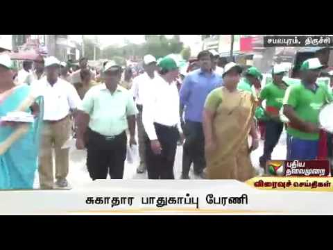 Rally-on-awareness-towards-hygiene-and-cleanliness-in-Trichy
