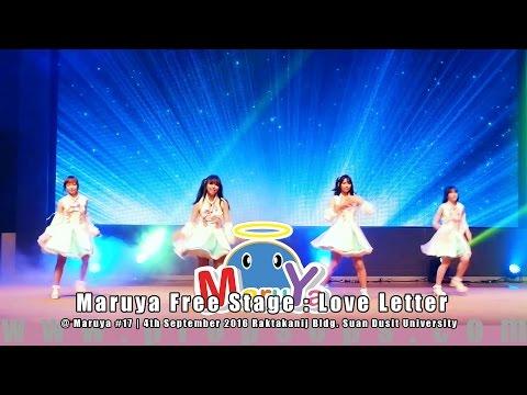 Maruya #17 | Maruya Free Stage : Love Letter