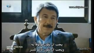 وادي الذئاب الجزء التاسع الحلقه 33 HD مترجم