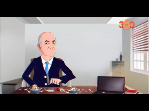 Le360.ma • الرئيس الجزائري يغضب من لابريكاد لأنه لم يناديه بإسمه الكامل