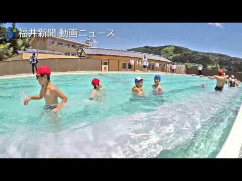 小学校プール開き、児童が歓声