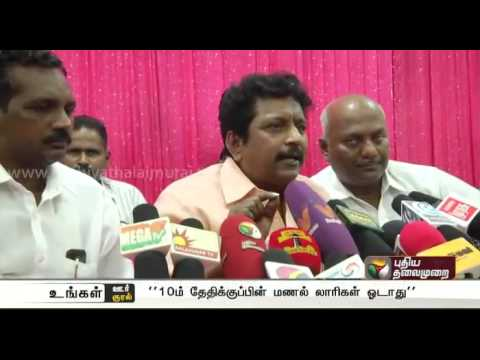 Ungal-Oor-Ungal-Kural-Morning-News-05-08-2016-Puthiyathalaimurai-TV