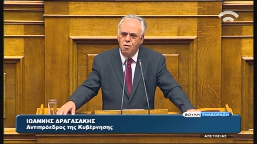 Γ.Δραγασάκης (Αντι/δρος Κυβέρνησης) στη συζήτηση για την ανακεφαλαιοποίηση των τραπεζών (31/10/15)