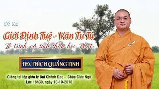Giới Định Tuệ - Văn Tư Tu: Lộ trình và Thái độ học Phật. Thích Quảng Tịnh
