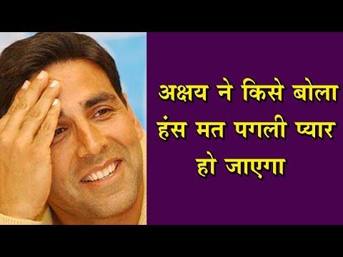 'Toilet Ek Prem Katha' का New song 'हंस मत पगली प्यार हो जाएगा' हुआ Release !!