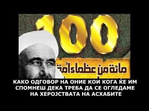 """4 ЕПИЗОДА """"100 ВЕЛИЧЕНСТВЕНИ"""