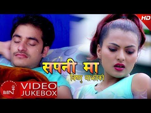 (Bishnu Majhi's Superhit Songs Mero Dhadkan... 46 minutes.)