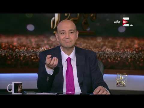عمرو أديب يتوعد الشامتين فيه