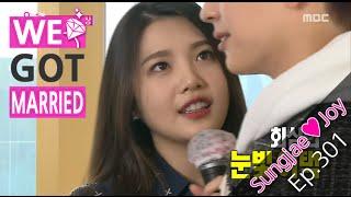 Video [We got Married4] Вџ░вдг Ж▓░ьў╝ьќѕВќ┤Вџћ - Blow up Joy's hidden sexy?! Ppyu's 'trouble-maker' 20151226 MP3, 3GP, MP4, WEBM, AVI, FLV Februari 2019