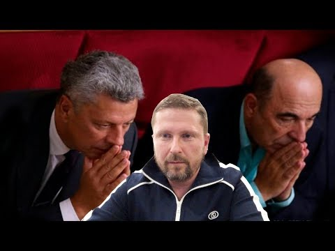Оппозиция Порошенко крепнет