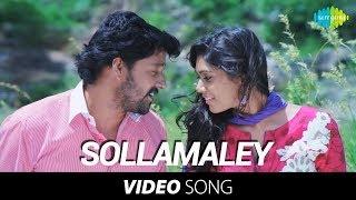 Pattaya Kelappanum Pandiya | Sollamaley song