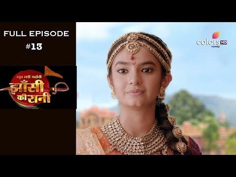 Jhansi Ki Rani - 27th February 2019 - झांसी की रानी - Full Episode