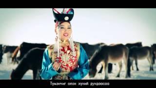 Монгол ардын дуунууд