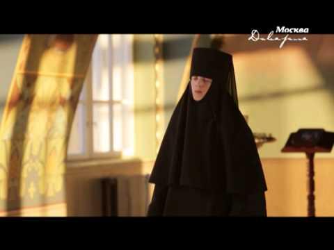 Богородице Рождественский женский монастырь