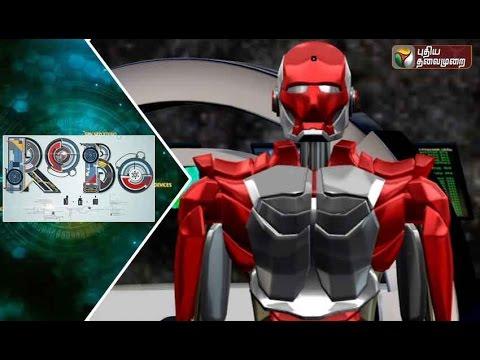 Robo-Leaks-02-10-2016-Puthiyathalaimurai-TV