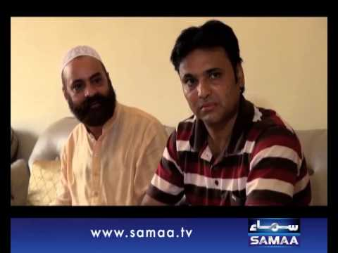 Court no.5, 27 July 2015 Samaa Tv