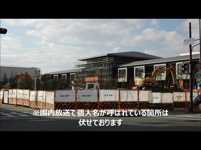 【森友学園】佐川国税庁長官の国会答弁を覆す音声データ後編