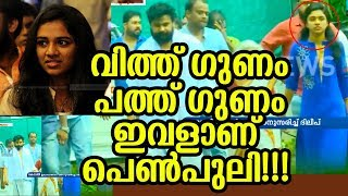 Video നല്ലതാണെങ്കിൽ ഒന്ന് തന്നെ ധാരാളം | Dileep | Meenakshi | Manju Warrier | Kavya Madhavan | Latest News MP3, 3GP, MP4, WEBM, AVI, FLV September 2018