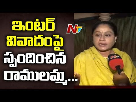 Congress Leader Vijaya Shanti Fires on CM KCR Over Inter Results Issue And MLAs Party Change