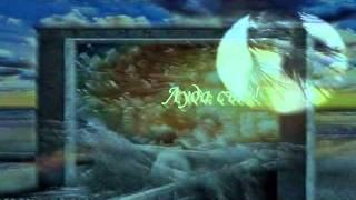 Ники Комедвенска - Луда Съм, Господи