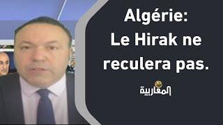 Algérie : Le Hirak ne reculera pas.
