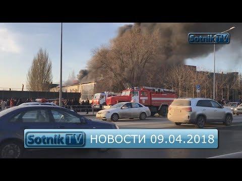 ИНФОРМАЦИОННЫЙ ВЫПУСК 09.04.2018