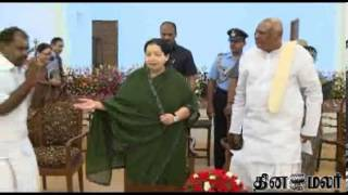 Dinamalar Video News Dated Dec 11th 2013 Tamil Video Bulletin 4pm Video News