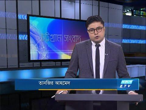 06 PM News || সন্ধ্যা ৬টার সংবাদ || 19 September 2020 || ETV News