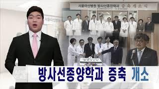 방사선종양학과 증축 개소 미리보기