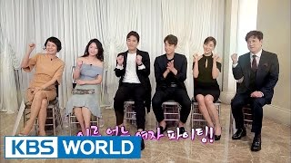 """Nonton Interview with the cast of daily drama """"Unknown Women"""" [Entertainment Weekly / 2017.04.24] Film Subtitle Indonesia Streaming Movie Download"""