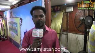 Music Director Jithin Roshan at ThirutuVCD Movie Press Meet
