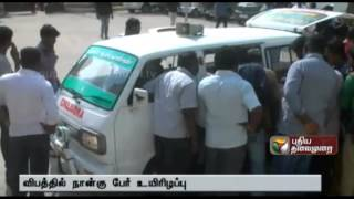 Four including two students killed in an accident near Karur